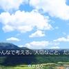 沖縄県石垣市 陸上自衛隊配備計画の賛否を問う住民投票