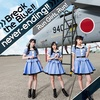 RGR楽曲ライナーノーツ#5 Break the Blue!!
