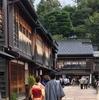 金沢旅行③  アラフォー女子の二人旅!感想