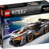 レゴ スピードチャンピオン 2019年新製品情報