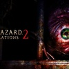 【BIOHAZARD REVELATIONS2】狂気に染まる孤島を舞台に交差する運命