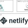 Nuxt.js + Netlify + tailwind CSSでseijishukyoproyakyuというバンドのHPを作りました