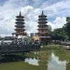 【台湾】高雄のパワースポット・「龍虎塔」を散策!