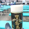 2017/08/06 BUNGALOW 5th ANNIVERSARY~PARK LIFE~ (次松大助、nabowa、jizue、奇妙礼太郎、Plaris、Port of Notes) @ 円山公園野外音楽堂
