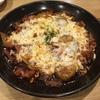 【韓国グルメ・ソウル・おすすめ】チムタクの美味しいチェーン店を紹介します!!!お持ち帰りOK!!!