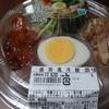 ファミリーマート 盛岡風冷麺 感想
