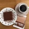 カカオハンター×コーヒー02 トゥマコ レチェ53%ミルクチョコレート