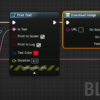UE4/C++, Blueprint: UAsyncTaskDownloadImage を拡張した実装を使いたい場合にリンクが必要となる RHI と RenderCore のメモ