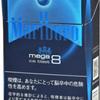 タバコレビュー マルボロ アイスブラスト・メガ・8・ボックス