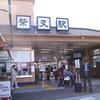 【寅さんの街・柴又】50代女二人の昭和レトロな東京日帰り観光