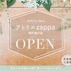 神戸湊川店もうすぐオープン!