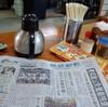 「我部祖河食堂」(名護店)で「野菜そば(大)」 530円