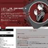 【報告】とうとうPC版ブログのデザインを変更しましたよっ!!超シンプルにしてみましたっ!!