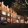 出張女子のくつろぎホテル 〜 帯広 森のスパリゾート 北海道ホテル 〜