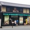 【オススメ5店】奈良市(奈良)にある和食が人気のお店