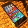 残債あり「▲」の中古スマホ(iPhone SE)買いました