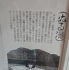 🎎ますや旅館@青木村🎎