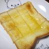 5枚切りでバターハニートースト♪