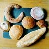 パンドウー @東神奈川 ハイクオリティロープライス庶民の味方なパン屋さん