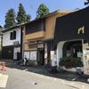 北鎌倉と小津映画、いなり寿司「光泉」と喫茶「門」