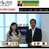上杉隆さんのニュース番組「ニューズ・オプエド」でMさんの収容が報じられました