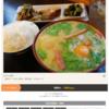 ランチマップで沖縄500円ランチ⑰ みそ汁亭 秀 牧港店 浦添市