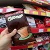 バリ島のスーパーでバラマキ土産とリピ買いおすすめ商品!