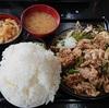 【デカ盛り怪奇譚】デカ盛り好きのデカモリスト・ガケノフチの偉大な食レポ
