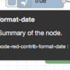 NodeRED nodegen における require を使う Nodejs モジュール ( ライブラリ ) 込みのケース