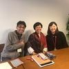 はづき数秘術講師への道 認定講師編(2)