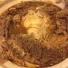 手打うどん 牛コロ 宮内の名物「牛ニコ」を体験して来ました!名古屋市北区
