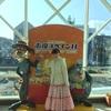 名古屋から志摩スペイン村へ☆*:.。. o(≧▽≦)o .。.:*☆三重旅行♪
