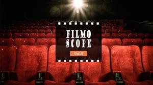 4人の男女が織り成す愛と裏切りの物語【FILMOSCOPE】