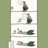 山彦の物語「山彦と正月太り」