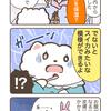 出産・育児漫画 〜妊娠線の予防をしよう〜