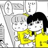 【コノビー連載】第22回 子どものころの思い出〜犬触らせてください計画〜