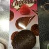 輸入菓子:チョコチップスハムレット