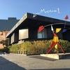漢南洞のおしゃれスポット、サムスン美術館。
