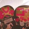 KANPAI JAPAN LIVE 2017 10.28