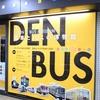 電車とバスの博物館「DENBUS TWINKLE NIGHT」開催