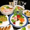 【オススメ5店】小樽・千歳・苫小牧・札幌近郊(北海道)にある居酒屋が人気のお店