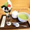 【京都】【グルメ】『京菓匠 笹屋伊織』で抹茶パフェを食べました。  京都観光  京都旅行  国内旅行  和菓子