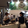SCAJ2017 コーヒー好きが集まっていた