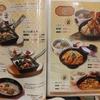【兵庫県三木市】ながさわ 道の駅みき店 三木名物「鍛冶屋鍋」が頂けるお店なんですが・・・
