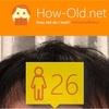 今日の顔年齢測定 150日目