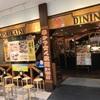 串まる 天保山マーケットプレース店(大阪市)