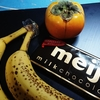 果物とチョコレート(今週のお題)