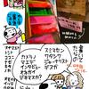 七夕 is Japanese Festival ☆
