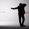 【1章:MV集によせて】 Too many people Music Video + いろいろ