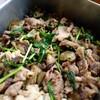 豚肉となす、ルッコラの味噌炒め